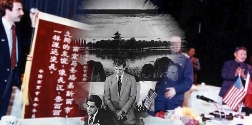 Sister city ties bring China and US closer