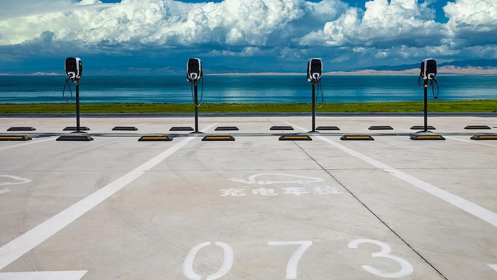 Charging Stations.jpg