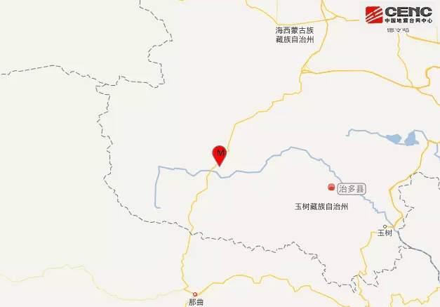 4.3-magnitude quake hits Qinghai: CENC