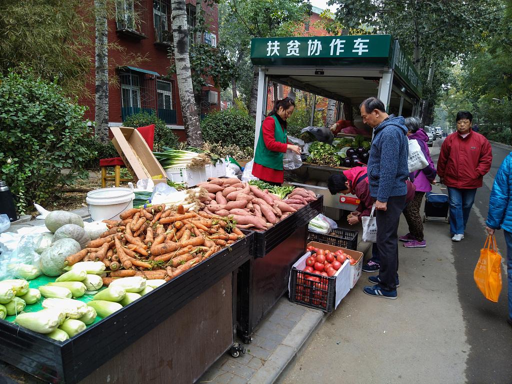 Beijing builds 954 convenience hubs in H1