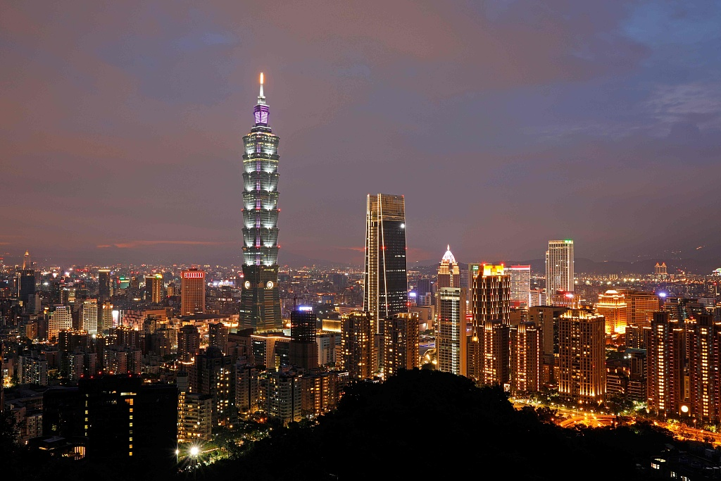 NGO set up for mainland spouses in Taiwan