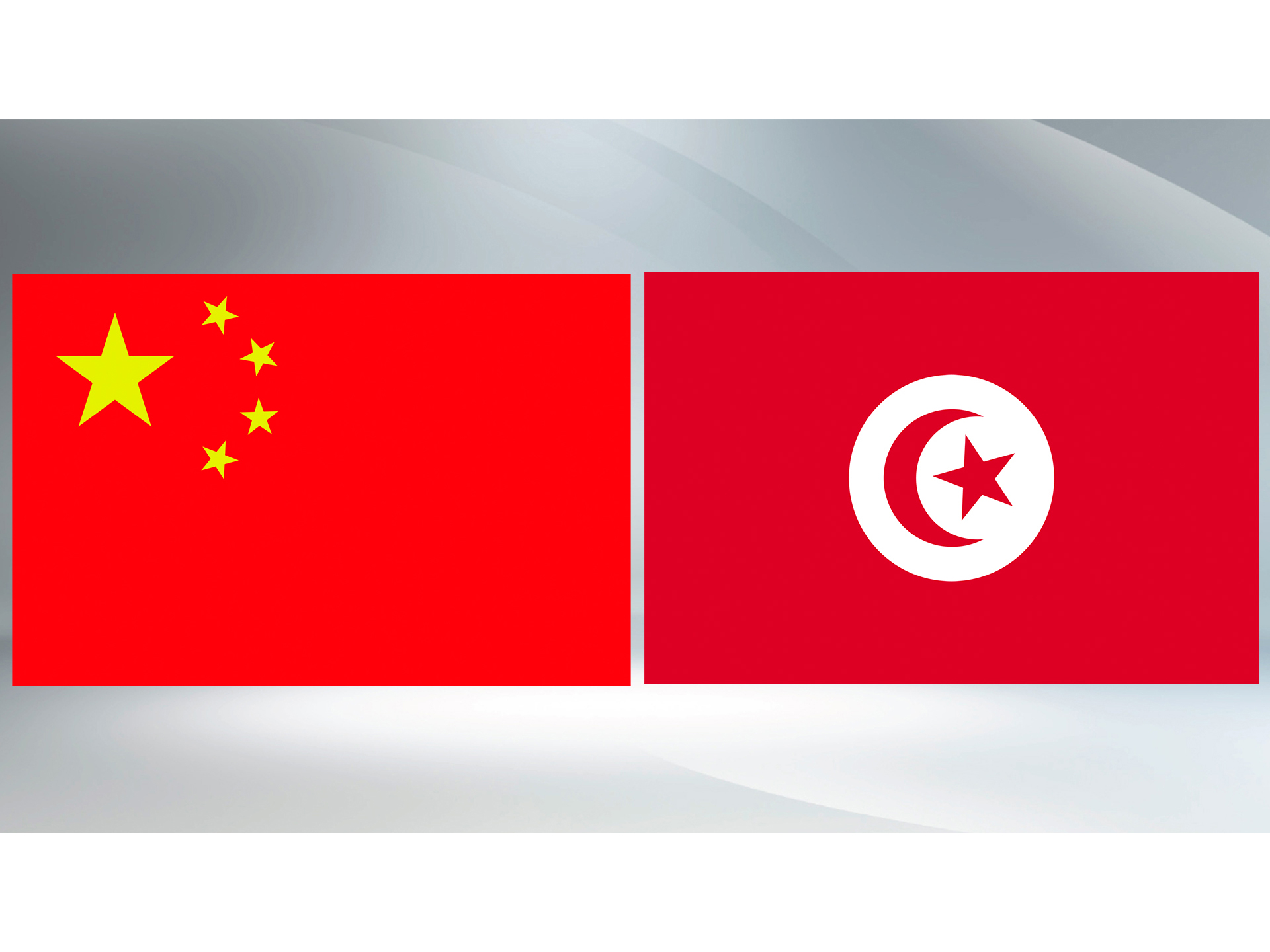 Chinese leaders send condolences over decease of Tunisian president