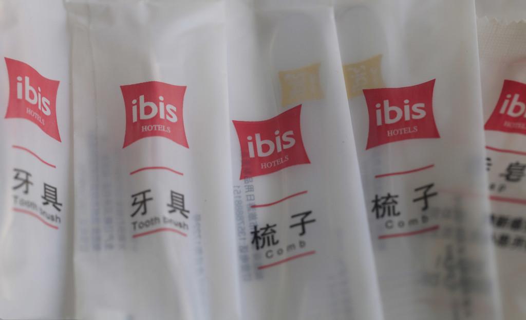 Hainan hotels ponder eliminating disposable room amenities