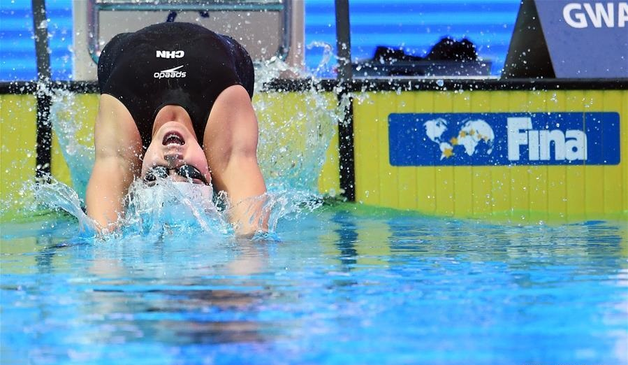 Highlights of 2019 FINA World Championships day 6