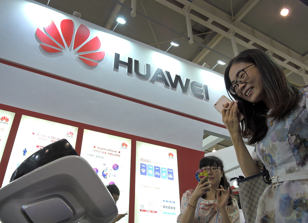 China telecommunications industry reports revenue drop in H1