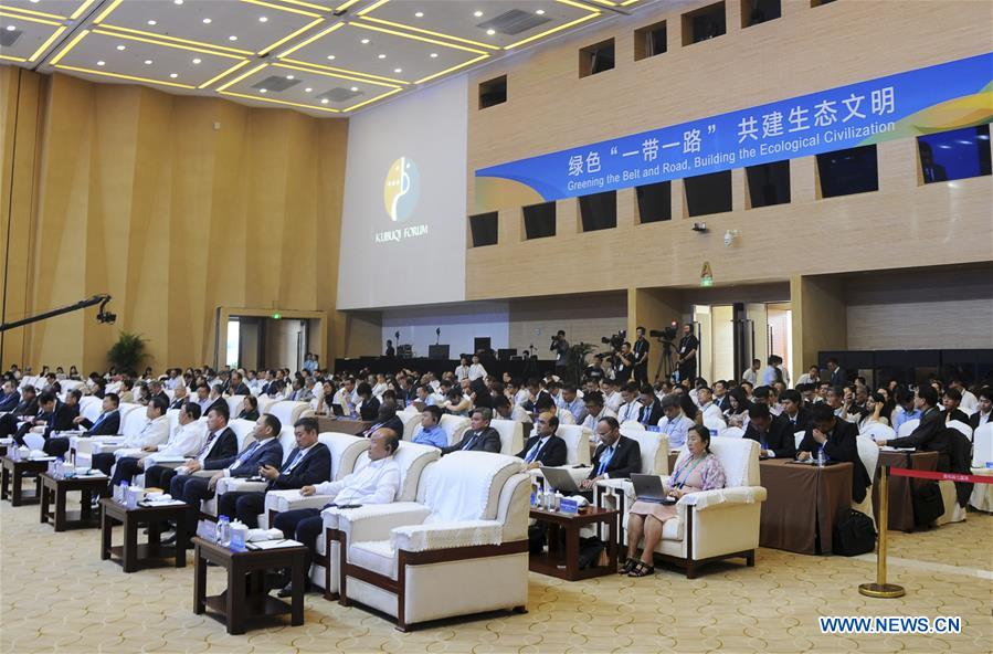 7th Kubuqi Int'l Desert Forum opens in China's Inner Mongolia