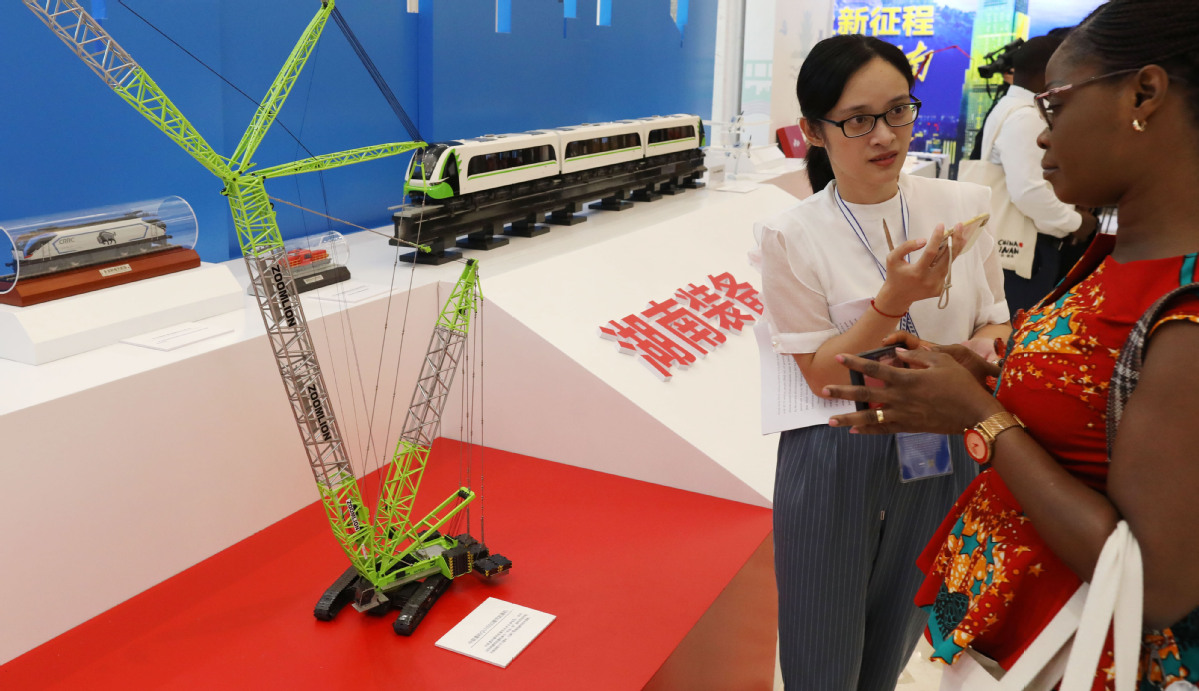Hunan banks on intelligent manufacturing