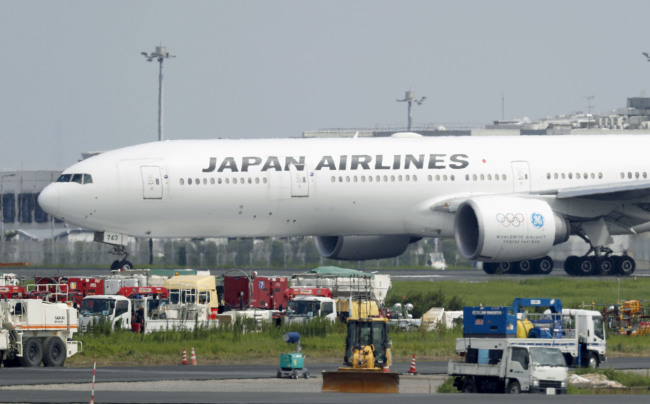 Japan Airlines to work with Didi to improve transportation services