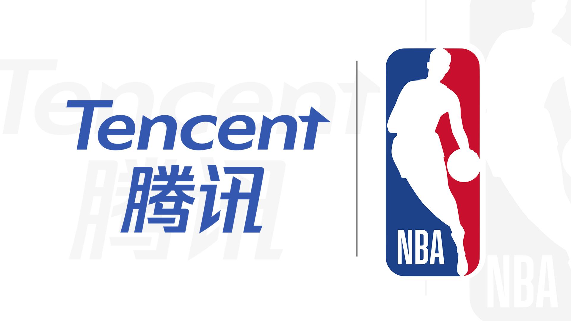 Tencent NBA.jpg