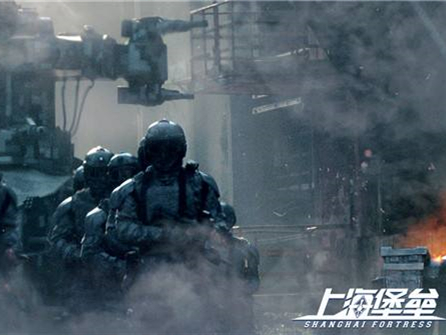 Chinese sci-fi movie 'Shanghai Fortress' set for August premiere