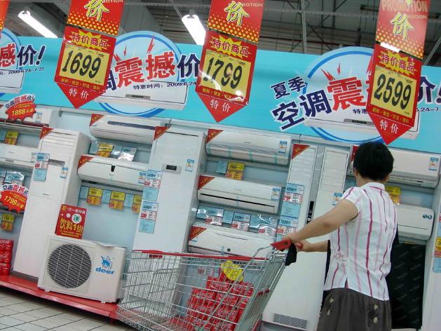 Air conditioner industry running hot in 2019