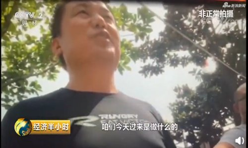 East China official mimes speech to camera in faulty cement scandal