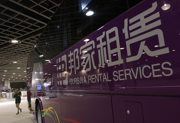 China's leasing industry grows steadily in 2018