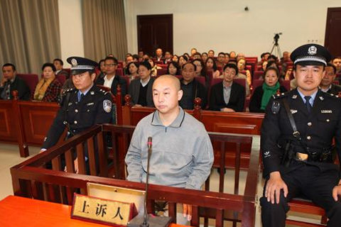 Criminal Zhao Zhihong executed on Tuesday