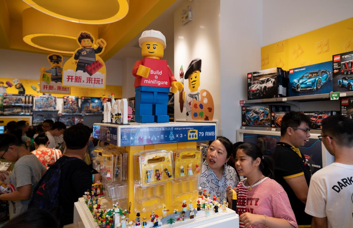 Lego opens store in Shaanxi province