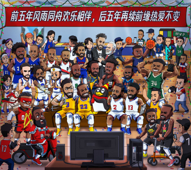 NBA and Tencent announce five-year partnership expansion