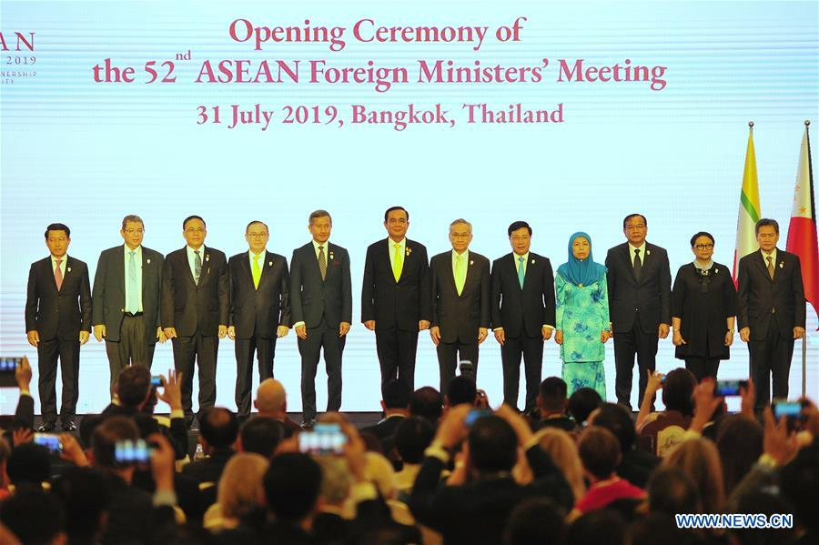 52nd ASEAN Foreign Ministers' Meeting held in Thailand