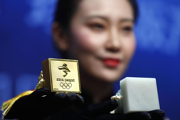 Beijing 2022 releases emblem seals