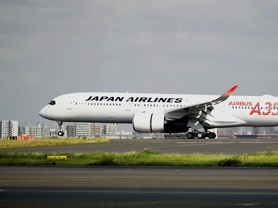 Japan Airlines' quarterly net profit down 32%