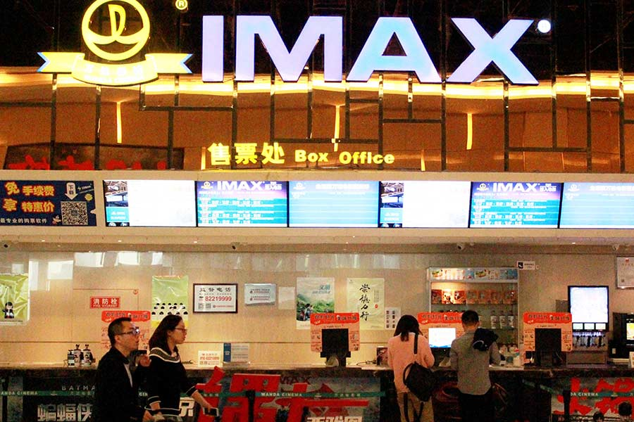 IMAX China H1 earnings rise