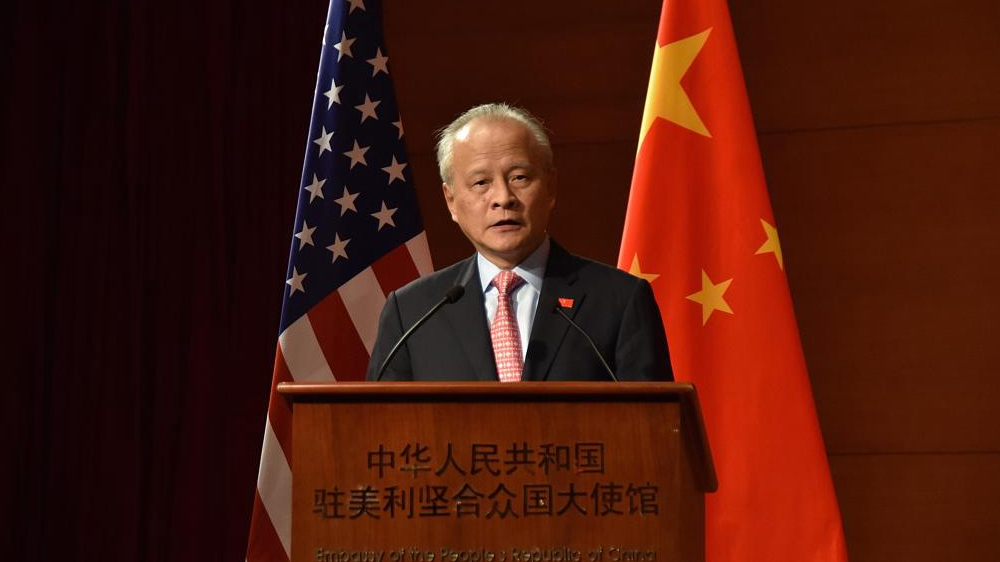 US, China should advance cooperation to keep bilateral ties on right track: Chinese ambassador