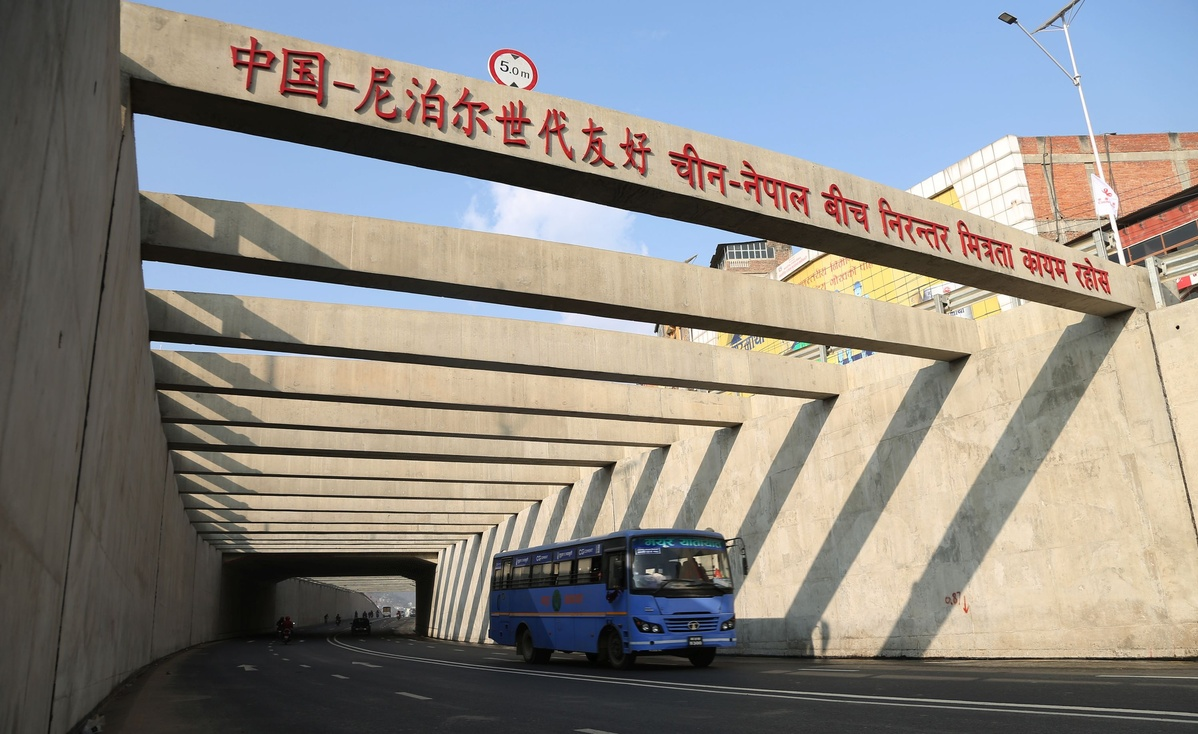Nepal and China ideal partners in development