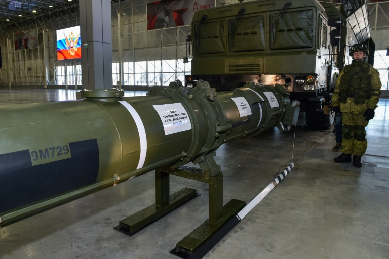 US poised to formally abandon INF missile treaty