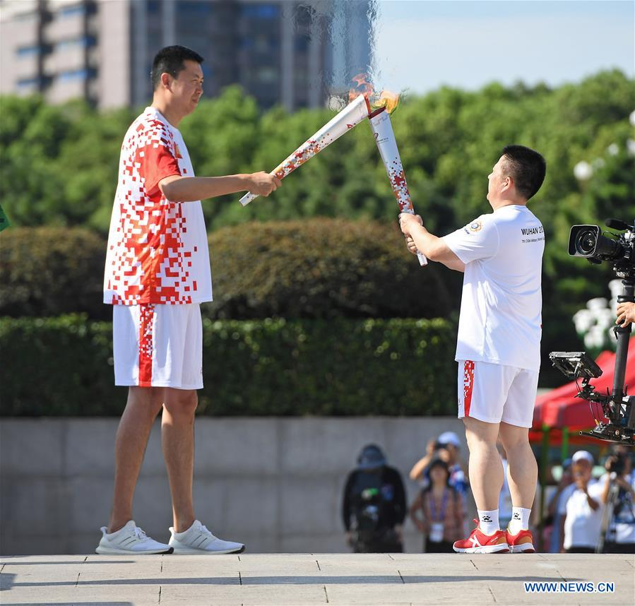 Flame for 7th Military World Games lit in east China