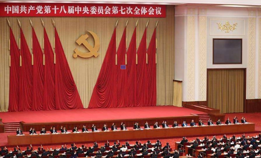 What are the favorable conditions for China's economy?