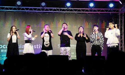 Popularity of a cappella continues to grow in China