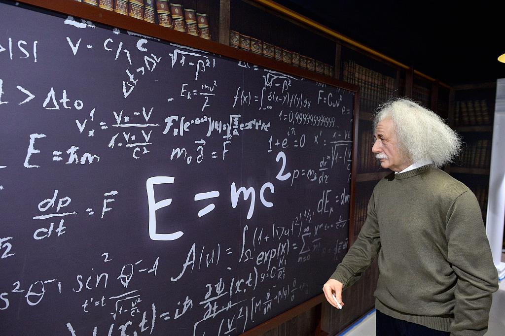 Albert Einstein exhibit kicks off in Shanghai