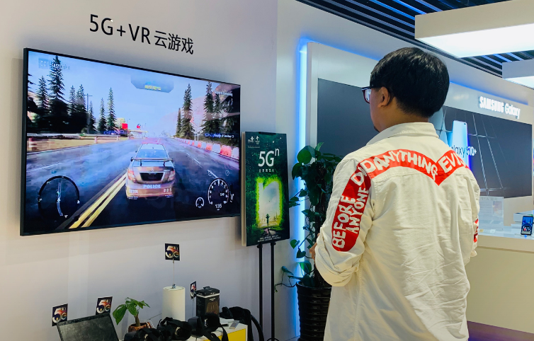 Hong Kong's 1st 5G experience store opens to public