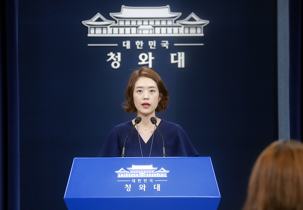 S. Korea to reconsider military intelligence-sharing pact with Japan