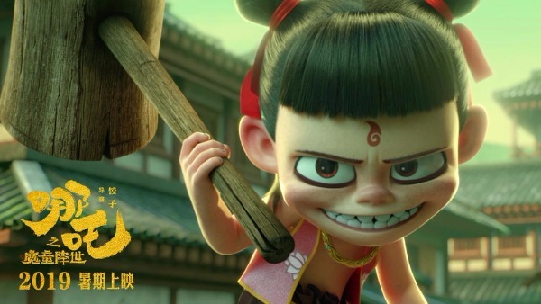 'Ne Zha' leads Chinese mainland box office for 7th day
