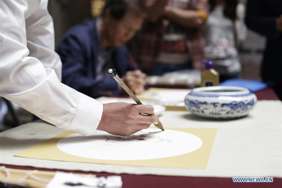 Chinese art exhibition held in Mexico City