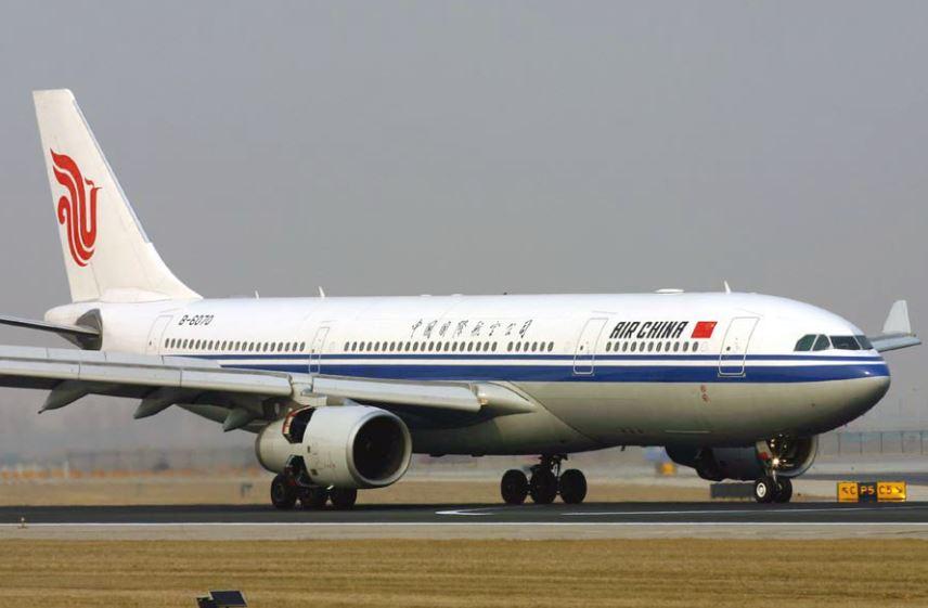 Air China Beijing-Nice direct flights inaugurated at France's Nice airport