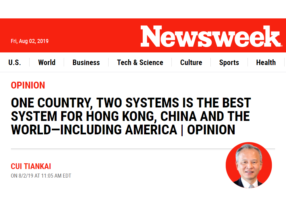 One country, Two systems is the best system for HK, China, the world- including America