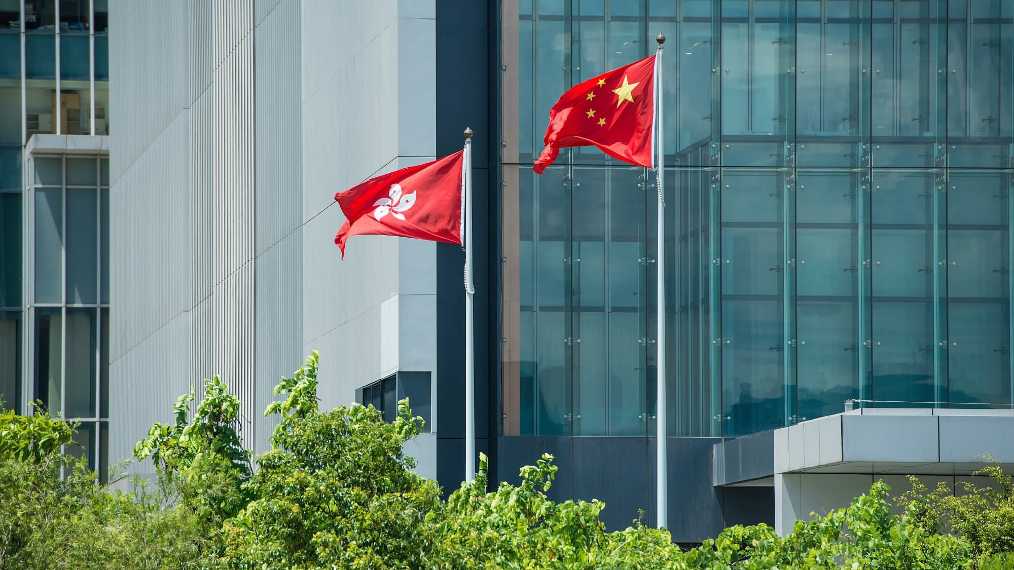 China says it will not tolerate external forces to interfere in Hong Kong affairs