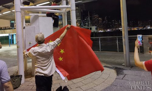 Patriotic hearts still beat in Hong Kong after more unrest