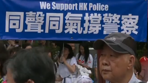 Pro-police rally calls for end to violence in Hong Kong