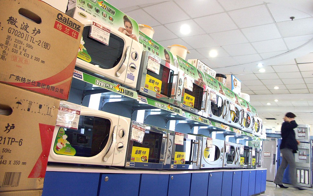China's home appliance sector expands in H1