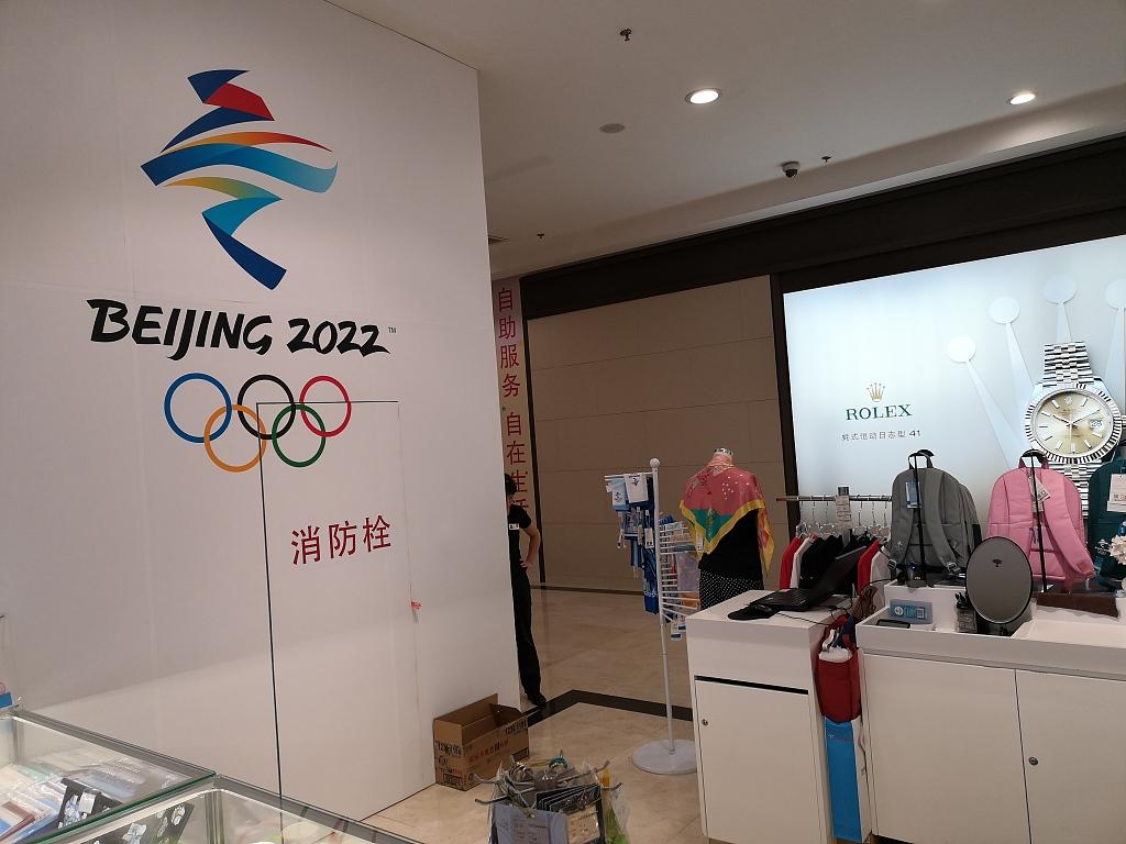 Hydrogen-energy transportation for Beijing 2022