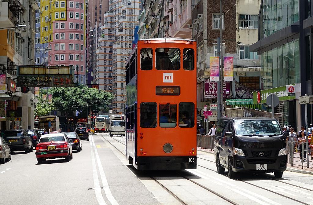 Hong Kong shares down 2.89 pct by midday