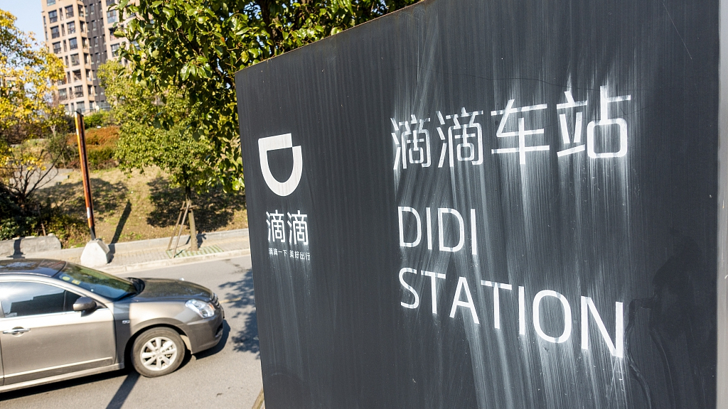 China's Didi Chuxing launches independent self-driving company