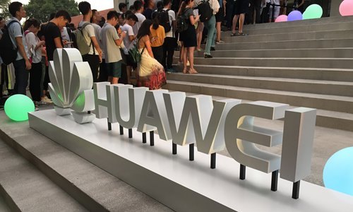 Huawei's recruitment in line with company's, country's development, says expert