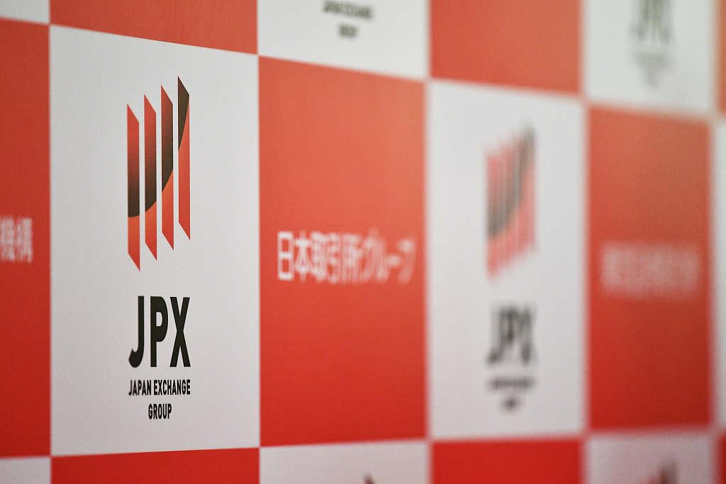 东京证券交易所3.jpg