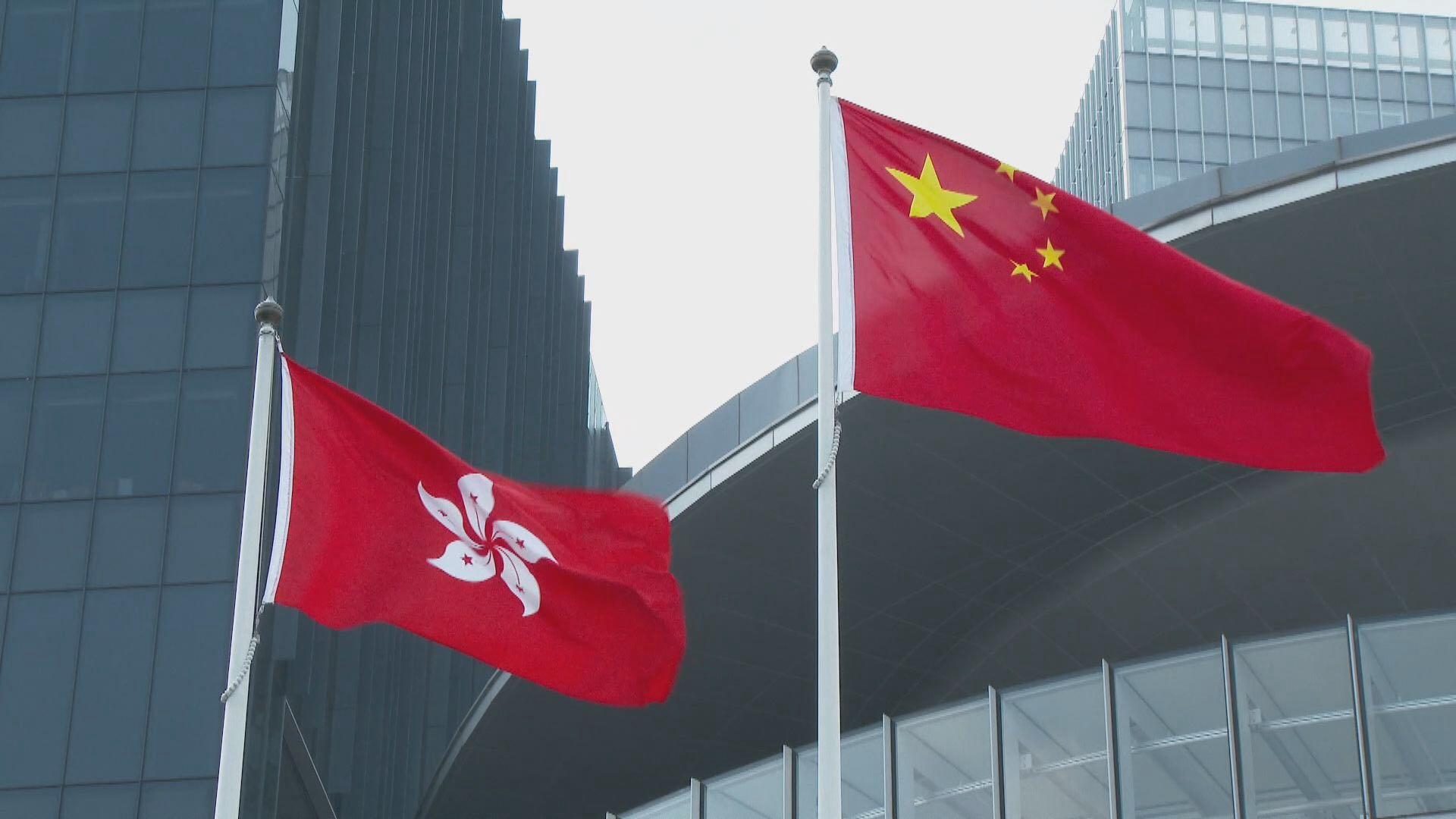 Former Hong Kong chief executive calls on Hong Kong people to say 'no' to 'black sheep'