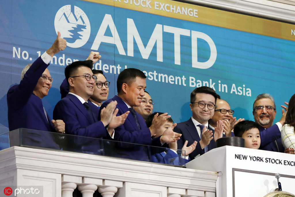Chinese investment bank AMTD International shines on US trading debut