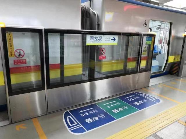 Beijing subway tests new air conditioning mode
