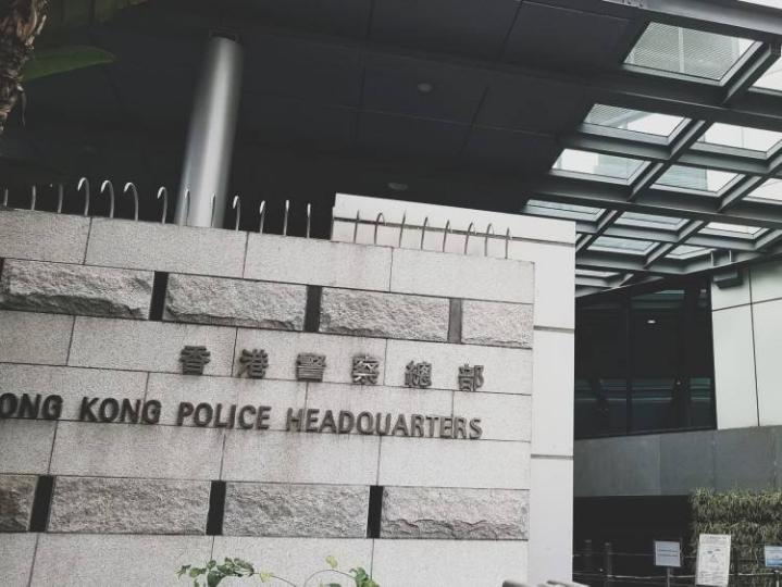Hong Kong police arrest 589 in weeks-long protests